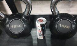 recov ervaring xxl nutrition